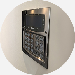 amps_av_webites_carousel_slices_257x257_Home-and-Business-Security-Access-Control
